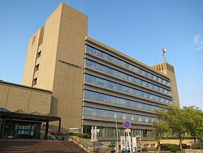 Tokai City Hall.JPG