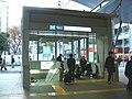 TokyoMetro-akihabara-3-entrance.jpg