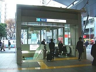 Akihabara Station - Tokyo Metro Hibiya Line No. 3 Entrance in December 2006