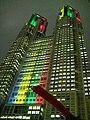 Tokyo Metropolitan Government Building Olympics Illumination.jpg