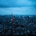Tokyo Tower (12678348253).jpg
