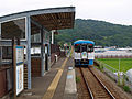 Tonohama Station 01.JPG