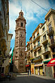 Torre Santa Catalina - Francesco Crippa.jpg