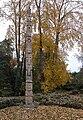Totem Pole-2.jpg
