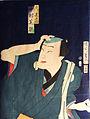 Toyohara Kunichika2.jpg