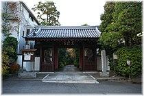 Tozenji Minato Tokyo 001.jpg