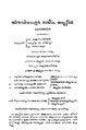 Travancore Royal Court Judgement 1889.pdf
