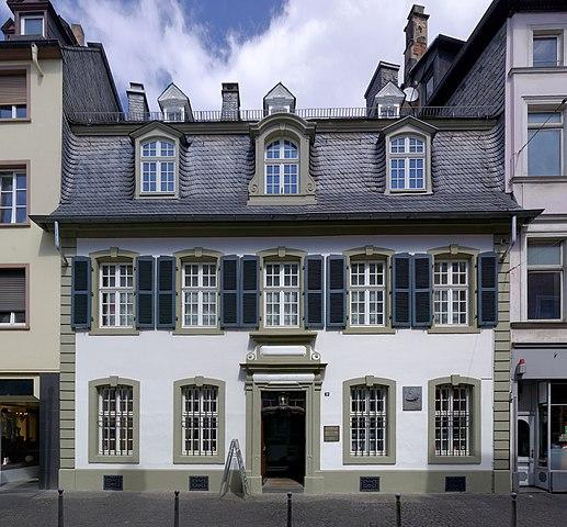 Дом, в котором родился Маркс