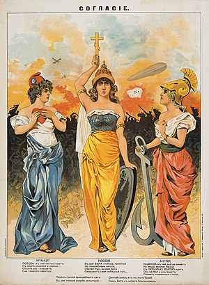 "Triple Entente - A 1914 Russian poster in which the upper inscription reads ""agreement"". The uncertain Britannia (right) and Marianne (left) look to the determined Mother Russia (centre) to lead them in the coming war."