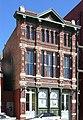 Trueheart-Adriance Building, Galveston.jpg