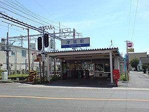Tsubuku Station - Tsubuku Station building