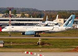 Tu-204 RA-64032.jpg