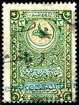 Turkey 1910 fixed fees revenue Sul640.jpg