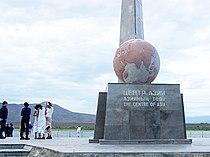 Tuva Kyzyl Center of Asia 200107260179.jpg