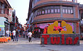 Twins Town in Mojiang.jpg