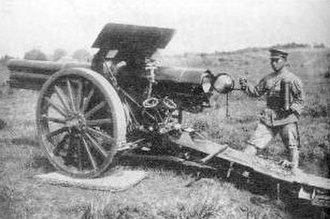 Type 38 10 cm cannon - Type 38 10 cm cannon