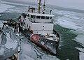 U.S. Coast Guard Cutter Morro Bay.jpg