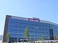 UPMC East Now Open (7488887548).jpg