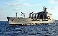 USNS Rappahannock (T-AO 204).jpg