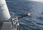 USS Harry S. Truman activity 130421-N-CE241-001.jpg