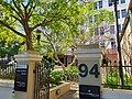 USYD Mallett Street Campus Entrance SEP2019.jpg