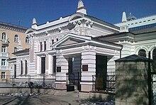 220px-UfaArcheoMuseum