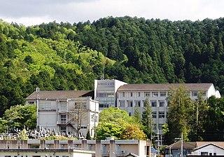 University of Fukuchiyama