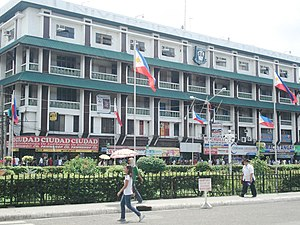 Universidad de Zamboanga - City Campus