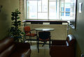 University of Waterloo Center of Environmental and Information Technology TA lounge.jpg