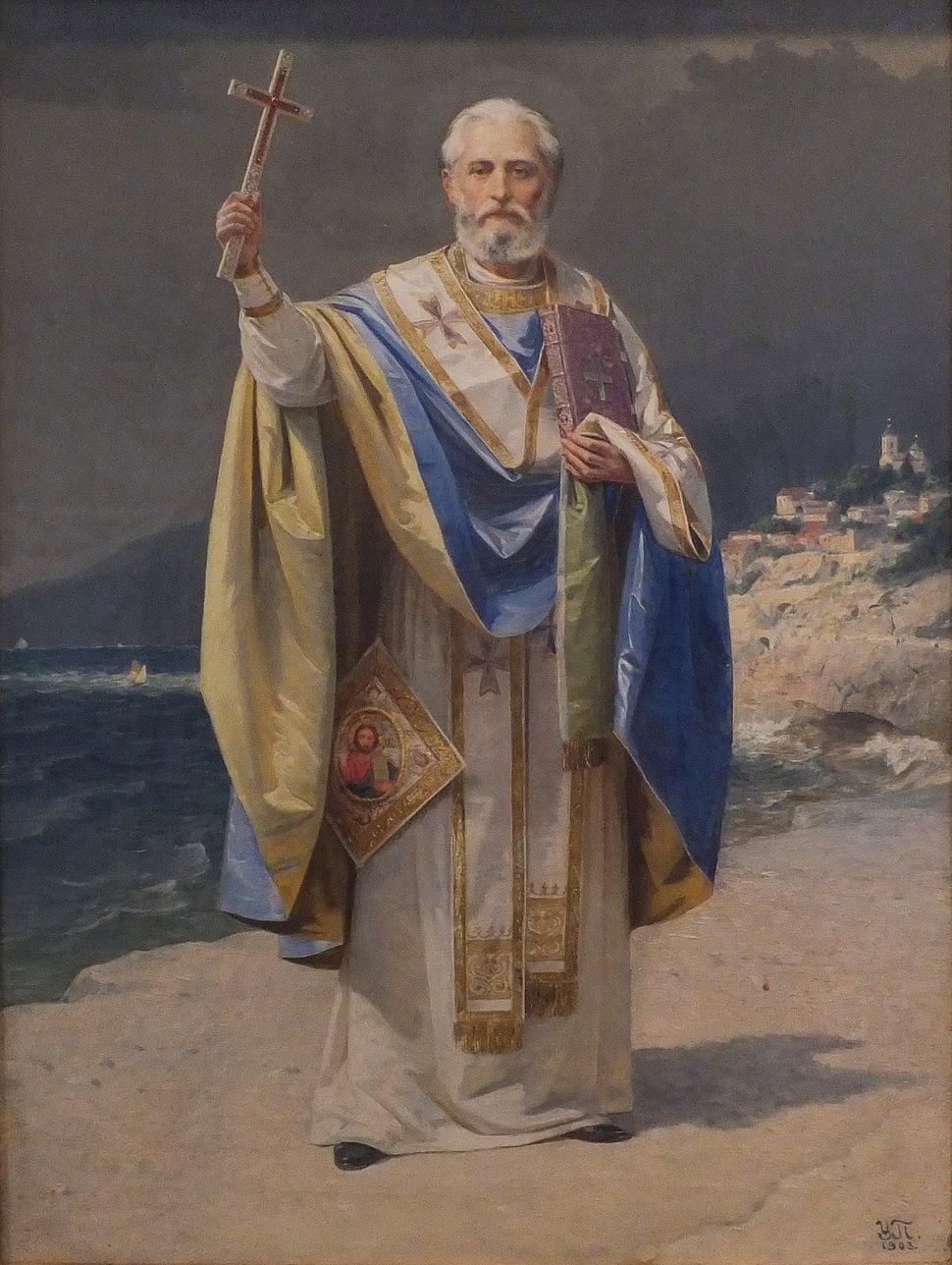 Uroš Predić - Sveti Nikola