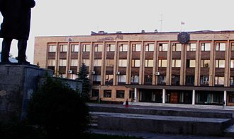 Uryupinsk - Government building in Uryupinsk