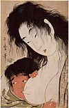 Utamaro Yama-uba and Kintaro (with a Wine Cup).jpg