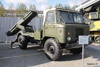 BM-21 Grad - BM-21V VDV variant.