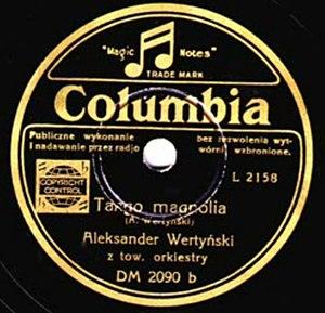 Alexander Vertinsky - Vertinsky's record