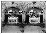 Via Dolorosa, beginning at St. Stephen's Gate. Chapel of Scourging. LOC matpc.05435.jpg
