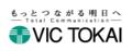Vic Tokai logo.png