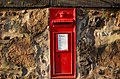Victorian Postbox - geograph.org.uk - 318740.jpg
