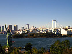 http://upload.wikimedia.org/wikipedia/commons/thumb/0/0c/View.from.Odaiba.2.JPG/250px-View.from.Odaiba.2.JPG