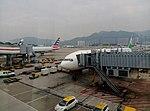 View from Hong Kong International Airport Terminal 1 02.jpg