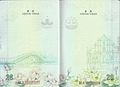 Visa pages (pp. 28 and 29) of a Macau ePassport.jpg