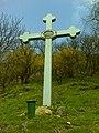 Visegrád, Várhegy, Zach-kereszt (cross), 1896 - panoramio.jpg