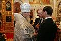 Vladimir Putin 27 April 2008-3.jpg
