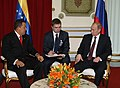 Vladimir Putin in Venezuela April 2010-25.jpeg
