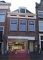 Voorstraat 47.JPG