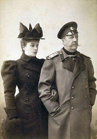 Vorontsov - Image: Vorontsov Daskov with daughter