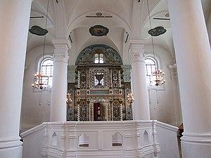 Włodawa Synagogue - Bimah and vaulting of the Great Synagogue
