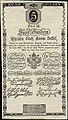 WSB 5 Gulden 1806 obverse.jpg