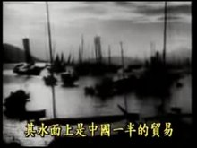 File:WW2 Documentary 二戰紀錄片Part 1 of 7.ogv