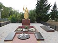 WWII memorial in Yakovlivka.jpg