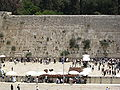 Wailing wall close up.jpg